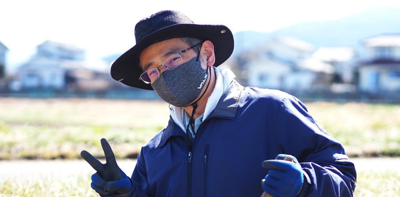 自然農法センターのタネで笑顔をつなげる ミライタネ